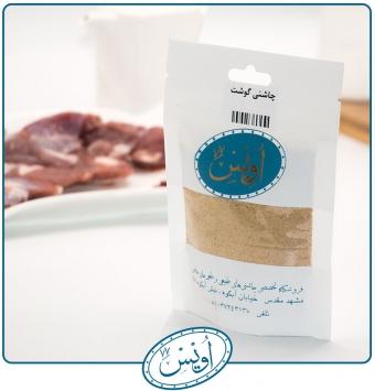 چاشنی گوشت | دستور پخت چلو گوشت به همراه ترفندهای پختن گوشت