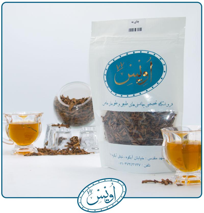 چای به | خواص فوق العاده دمنوش به